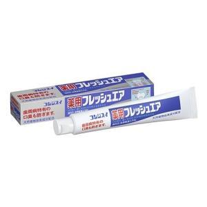 薬用フレッシュエア ( 110g ) ( 歯磨き粉 口臭予防 )