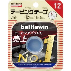 バトルウィン テーピングテープ 12 ( 12m...の商品画像
