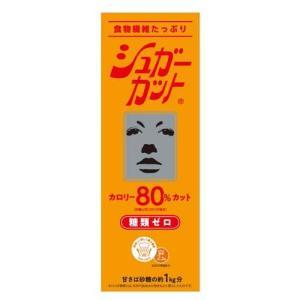 シュガーカットS ( 500g )/ シュガーカットの関連商品6