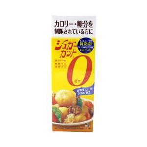 シュガーカット ゼロ(シュガーカット0)/砂糖・甘味料/ブランド:シュガーカット/【発売元、製造元、...