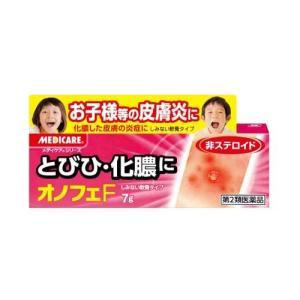 (第2類医薬品)メディケア オノフェF ( 7g )/ メディケア