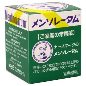 (第3類医薬品)ロート  メンソレータム ( 75g )/ ...
