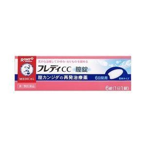(第1類医薬品)メンソレータム フレディCC膣錠(セルフメディケーション税制対象) ( 6錠 )/ フレディ|soukai