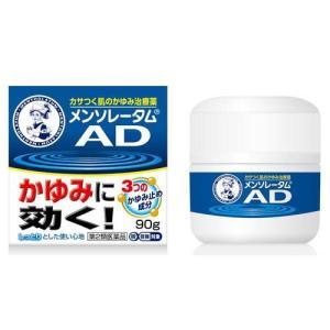 (第2類医薬品)メンソレータム ADクリームm ジャー ( 90g )/ メンソレータムAD|soukai