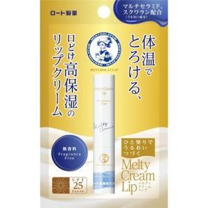 メンソレータム メルティクリームリップ 無香料 ( 2.4g...