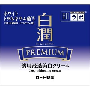 肌ラボ 白潤プレミアム 薬用浸透美白クリーム ( 50g )/ 肌研(ハダラボ)