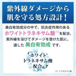 肌ラボ 白潤プレミアム 薬用浸透美白ジュレマスク ( 3枚入 )/ 肌研(ハダラボ) ( パック ) soukai 04
