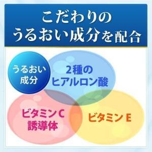 肌ラボ 白潤プレミアム 薬用浸透美白ジュレマスク ( 3枚入 )/ 肌研(ハダラボ) ( パック ) soukai 05