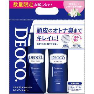 (企画品)デオコ お試し品 シャンプー&コンディショナー ( 1セット )/ デオコ|soukai