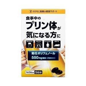 わかもと菊花ポリフェノール ( 10粒 )/ わかもと|soukai