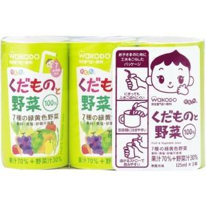 和光堂 元気っち! くだものと野菜 ( 125mL*3本入 )/ 元気っち!
