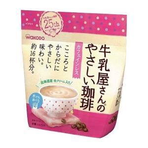 牛乳屋さんのやさしい珈琲 袋 ( 220g )...の関連商品2
