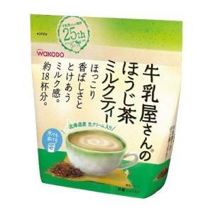 和光堂 牛乳屋さんのほうじ茶ミルクティー 袋 ( 200g )/ 牛乳屋さんシリーズ|soukai