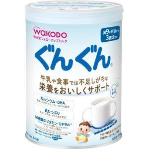フォローアップ ミルク ぐんぐん ( 830g )/ ぐんぐん