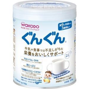 フォローアップ ミルク ぐんぐん ( 300g )/ ぐんぐん