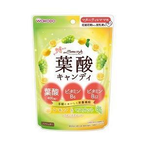 和光堂 ママスタイル 葉酸キャンディ レモン&マスカット フルーツアソート(まますたいる ようさんき...