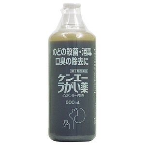 (第3類医薬品)ケンエーうがい薬 ( 600mL )