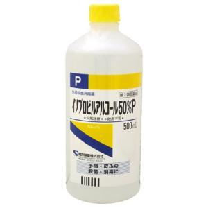 (第3類医薬品)イソプロピルアルコール・50 ( 500mL )