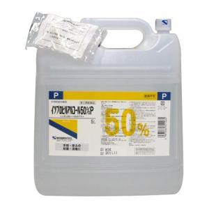 (第3類医薬品)イソプロピルアルコール50%P ( 5L )