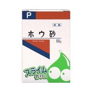 ホウ砂(結晶) ( 50g ) ( ほう砂 スライム )|soukai