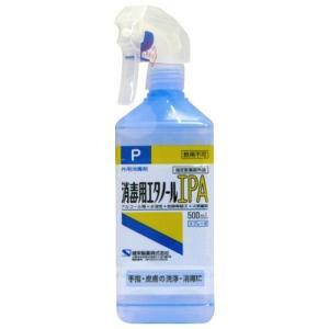 消毒用エタノールIPA スプレー式 ( 500mL ) ( 消毒用エタノール )|soukai