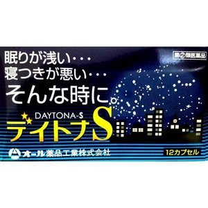 (第(2)類医薬品)デイトナS ( 12カプセル )