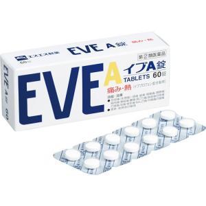 (第(2)類医薬品)イブA錠(セルフメディケーション税制対象) ( 60錠 )/ イブ(EVE) soukai