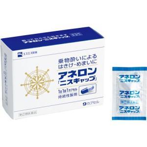 (第(2)類医薬品)アネロン 「ニスキャップ」 ( 9カプセル )/ アネロン