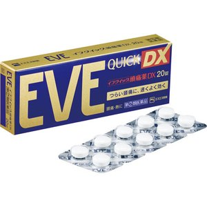 (第(2)類医薬品)イブクイック 頭痛薬DX(セルフメディケーション税制対象) ( 20錠 )/ イブ(EVE) soukai