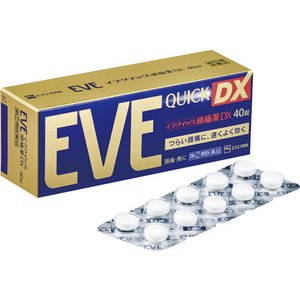 (第(2)類医薬品)イブクイック 頭痛薬DX(セルフメディケーション税制対象) ( 40錠 )/ イブ(EVE) soukai