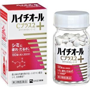 (第3類医薬品)ハイチオールCプラス2 ( 180錠入 )/ ハイチオール soukai
