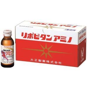 大正製薬 リポビタン アミノ ( 100mL*10本入 )/ リポビタン ( 栄養ドリンク 滋養強壮 )