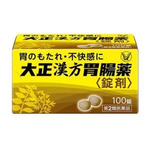 (第2類医薬品)大正漢方胃腸薬錠剤 ( 100錠 )/ 大正...