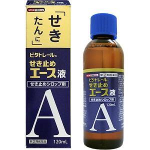 (第(2)類医薬品)ビタトレール せき止め エース液 ( 120ml )/ ビタトレール soukai