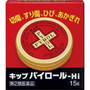 (第2類医薬品)キップパイロール HI ( 15g )/ キップパイロール
