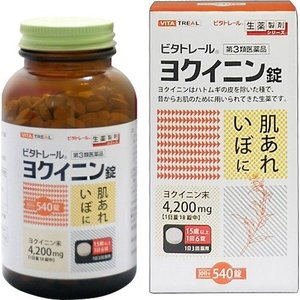 (第3類医薬品)ビタトレール ヨクイニン錠 ( 540錠 )/ ビタトレール