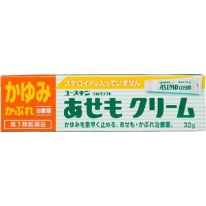 (第3類医薬品)ユースキン あせもクリーム ( 32g )/ ユースキン