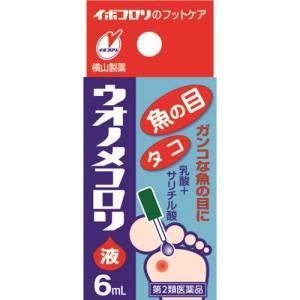 (第2類医薬品)ウオノメコロリ液 ( 6ml )/ イボコロリ|soukai