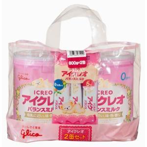 アイクレオのバランスミルク ( 800g*2缶セット )/ アイクレオ