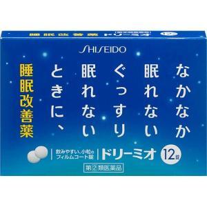 (第(2)類医薬品)ドリーミオ ( 12錠 )
