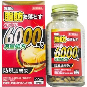 (第2類医薬品)防風通聖散料エキス錠 至聖 ( 396錠 )|soukai