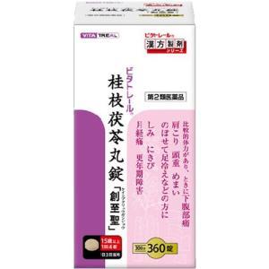 (第2類医薬品)ビタトレール 桂枝茯苓丸錠「創始聖」 ( 360錠 )/ ビタトレール|soukai