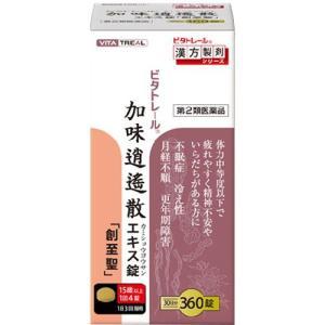 (第2類医薬品)ビタトレール 加味逍遥散エキス錠「創至聖」 ( 360錠 )/ ビタトレール|soukai