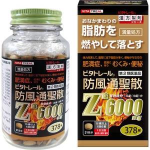 (第2類医薬品)ビタトレール 防風通聖散Z錠 ( 378錠 )/ ビタトレール|soukai