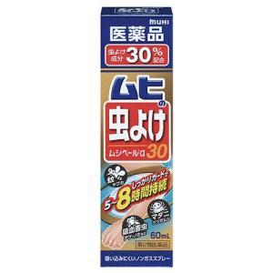 (第2類医薬品)ムヒの虫よけ ムシペールα 30 ( 60ml )/ ムヒ