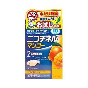 (第(2)類医薬品)(訳あり)ニコチネル マンゴー トライアルパック(セルフメディケーション税制対象) ( 10コ入 )/ ニコチネル soukai
