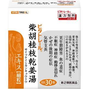 (第2類医薬品)ビタトレール 柴胡桂枝乾姜湯エキス細粒 ( 30包 )/ ビタトレール|soukai