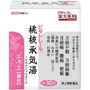 (第2類医薬品)ビタトレール 桃核承気湯エキス細粒 ( 30包 )/ ビタトレール|soukai