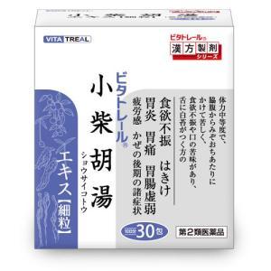 (第2類医薬品)ビタトレール 小柴胡湯エキス細粒 ( 30包 )/ ビタトレール|soukai