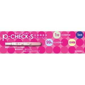 (第2類医薬品)P-チェック・S 1回用 ( 1本入 )